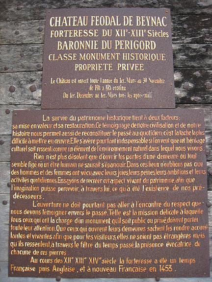 Замок Бейнак (Chateau de Beynac) 24989