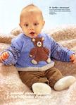 Превью Вязаные вещи для детей12 (507x700, 159Kb)