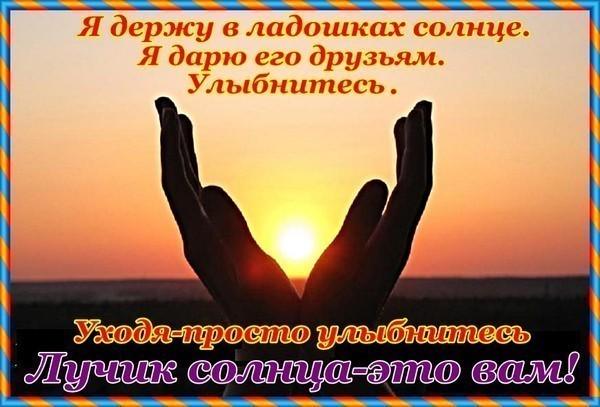 4263346_75116940_2496545facc7 (600x407, 69Kb)