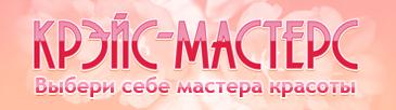 4121583_logo_blank (365x102, 45Kb)