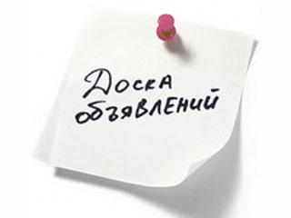 4121583_vakansii (320x240, 7Kb)