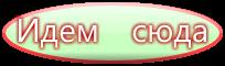 6f003a392d62 (204x60, 14Kb)