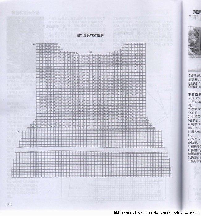 img154 (651x700, 255Kb)
