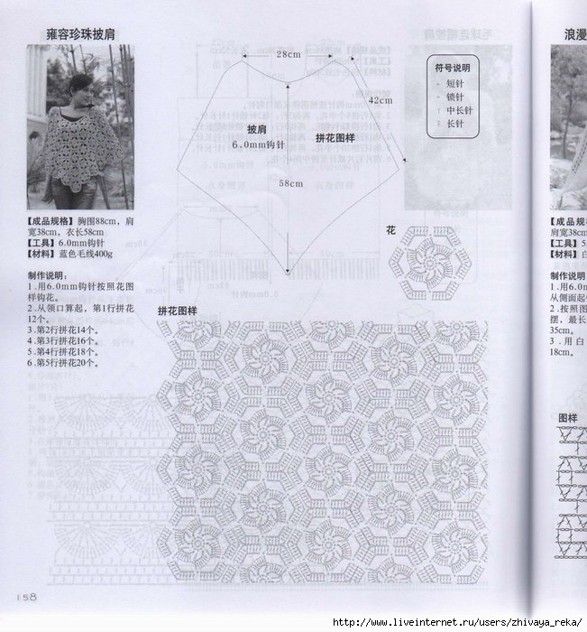 img160 (651x700, 248Kb)