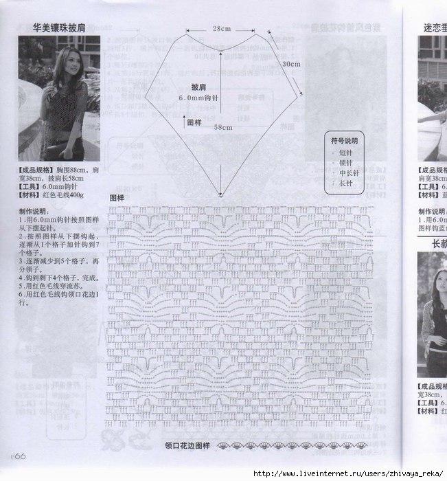img168 (651x700, 243Kb)