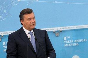 Брюссель и Янукович (300x200, 27Kb)