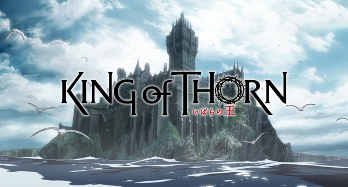 King of Thorn (700x378, 83Kb)