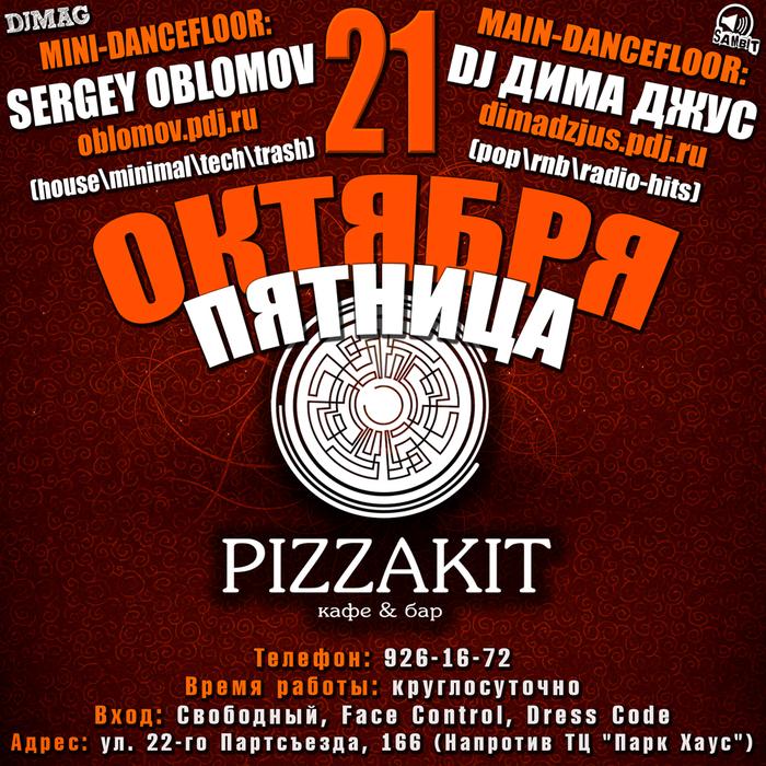 SERGEY OBLOMOV [Label SAMBIT] @ DJ-cafe Pizzakit (21 �������) (700x700, 721Kb)