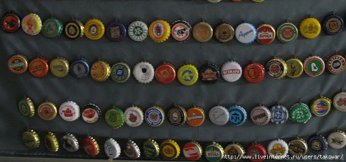 Музей пива. Чебоксары./1413032_Krishki_03 (700x328, 114Kb)