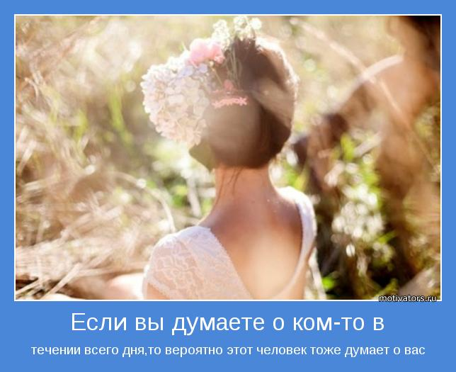 motivator-26147 (644x525, 43Kb)