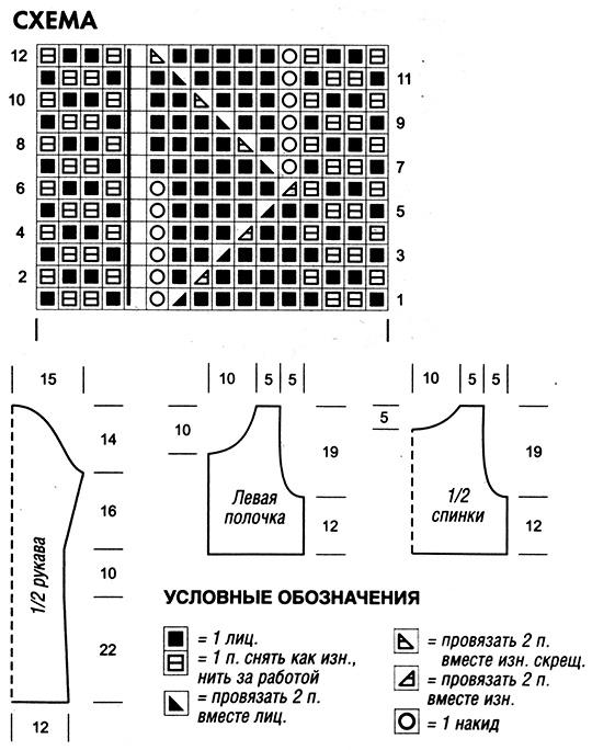 0_4e4ac_14e12d12_orig (540x684, 148Kb)