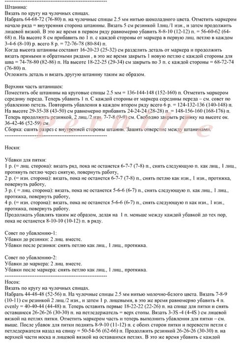 17-16 (3) (490x700, 331Kb)