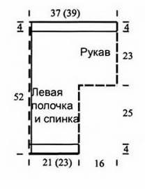 000111444 (208x271, 19Kb)