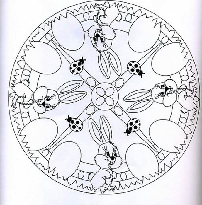 Mandala kifestők (13) (689x700, 143Kb)