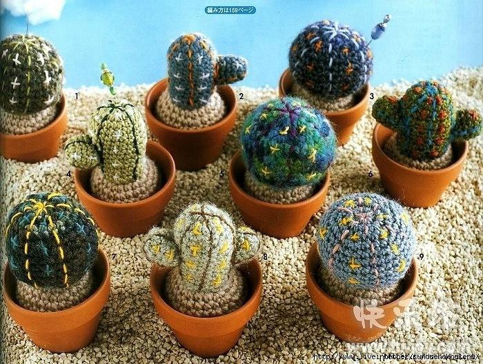 Вязаные кактусы