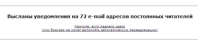 683232_72 (654x148, 14Kb)