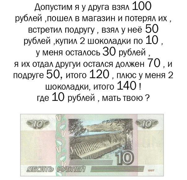 x_6199c6e1 (604x580, 106Kb)