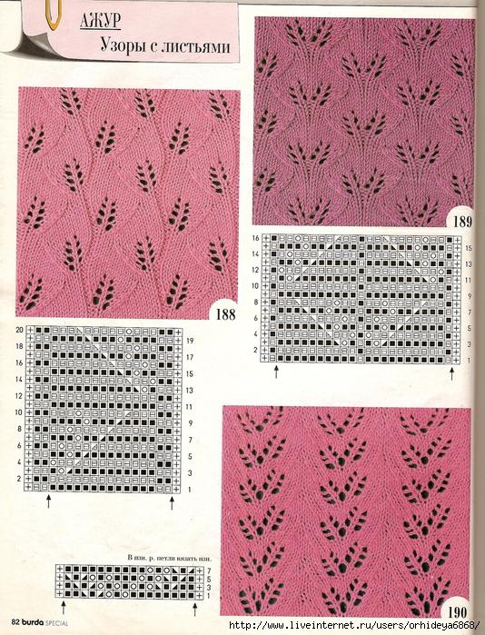вязание спицами узоров листьев схема.