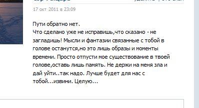 вввв (398x217, 24Kb)