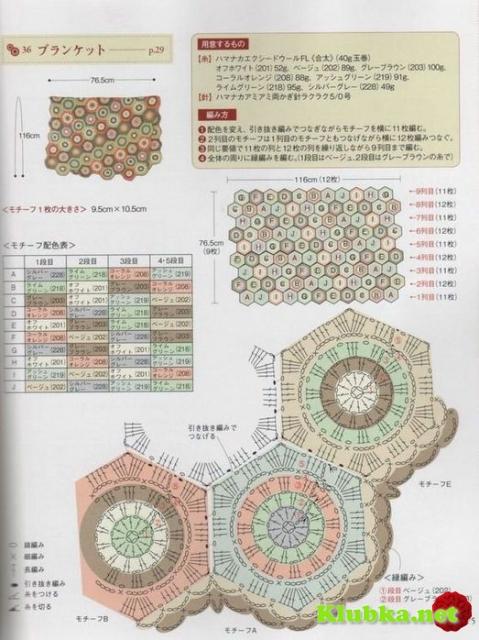 1319022580_74402146_large_45490128_1245765159_crochet1motif_70 (479x640, 239Kb)
