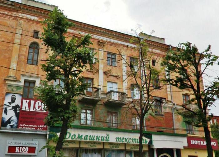 Воронеж, фото дома до реконструкции, 1 (700x504, 71Kb)