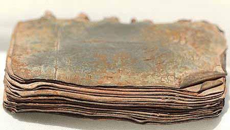 свинцовая книга4 (450x255, 20Kb)
