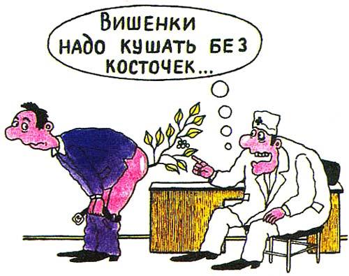 4387736_Proktolog (500x395, 38Kb)