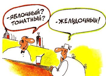 4387736_Gastroenterolog (350x253, 20Kb)