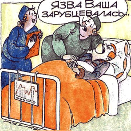 4387736_endoskopist (448x448, 357Kb)