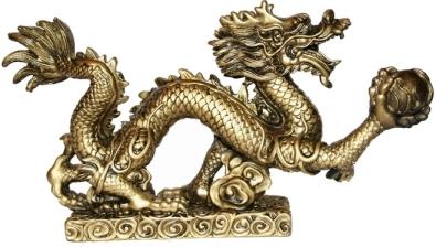Год дракона (395x224, 74Kb)