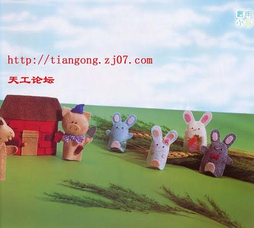 4083202964_c6112df255 (500x449, 98Kb)