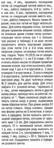 Превью nos-kor2 (256x700, 118Kb)