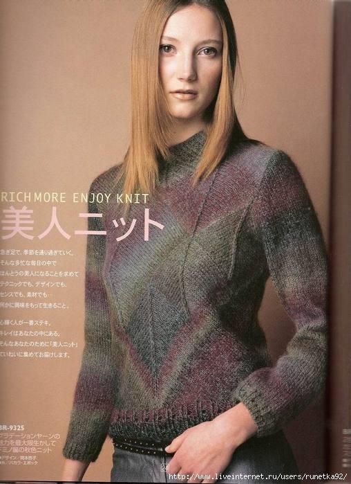 свитер (508x700, 177Kb)
