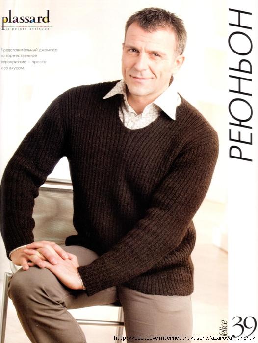 Вязать свитер мужской просто