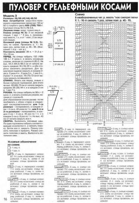 как1 (480x700, 139Kb)