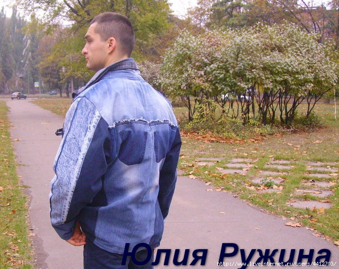 куртка 6 (700x554, 297Kb)