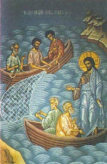 рыбаков говорят он был в греции