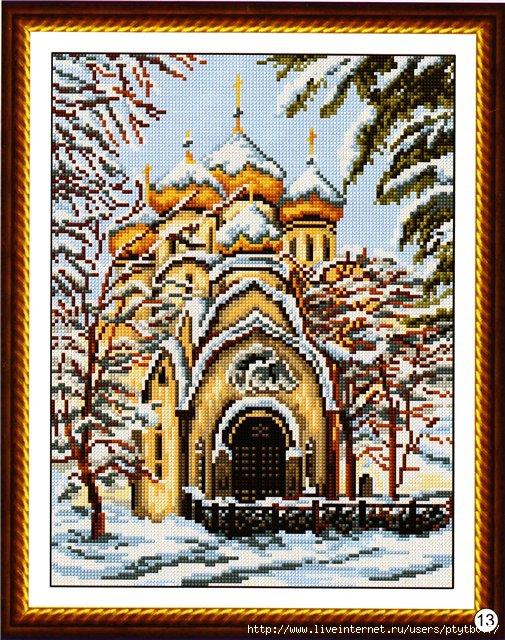 Зимний храм*вышивка крестом
