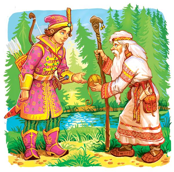 Царевна Лягушка.  Служаев Виктор Vityukarr Иллюстрации к сказкам.