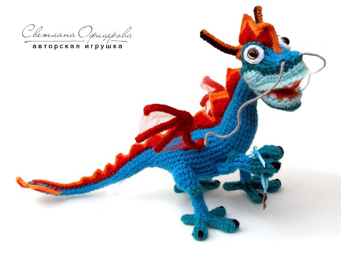 Вязаный дракон. Автор Офицерова Светлана. /4549463_dragon1 (700x524, 202Kb)
