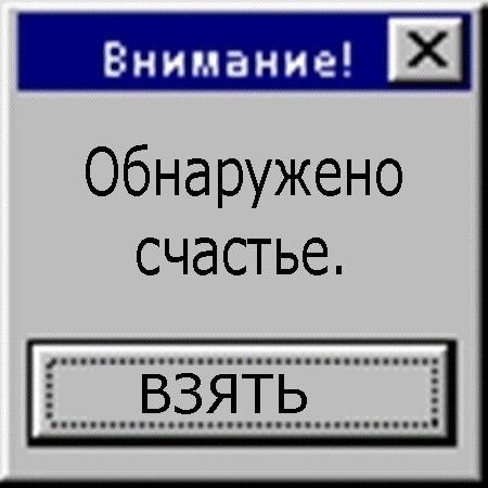 4597455__2_1 (450x450, 47Kb)