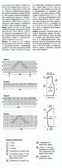 апап2 (261x700, 72Kb)