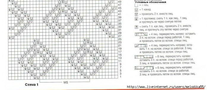 тьть2 (700x305, 160Kb)