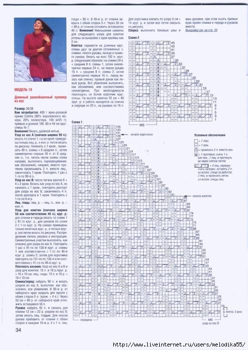 щдщд1 (495x700, 263Kb)