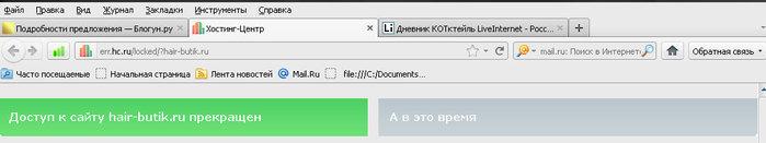 1207817_pryadi_123 (700x131, 21Kb)