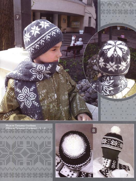 зимние вязаные шапки 2011 год. вязание спицами берет схема, вязаная...