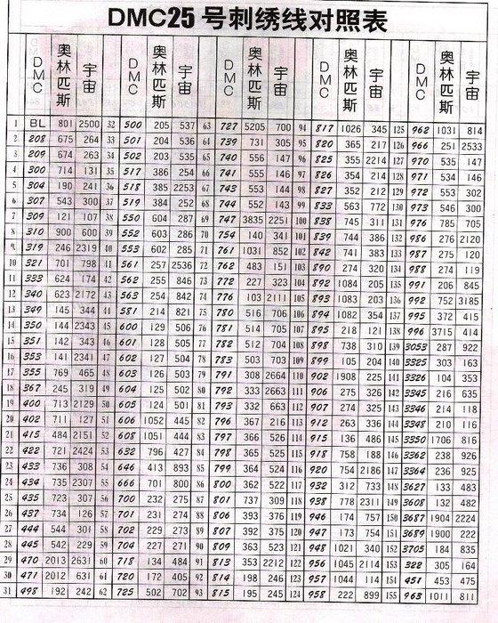 2368832881 (560x700, 175Kb)