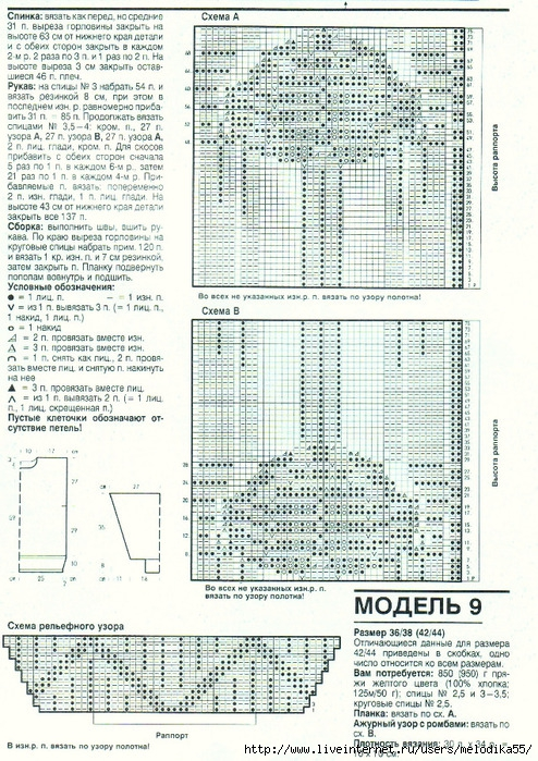 гог1 (494x700, 373Kb)