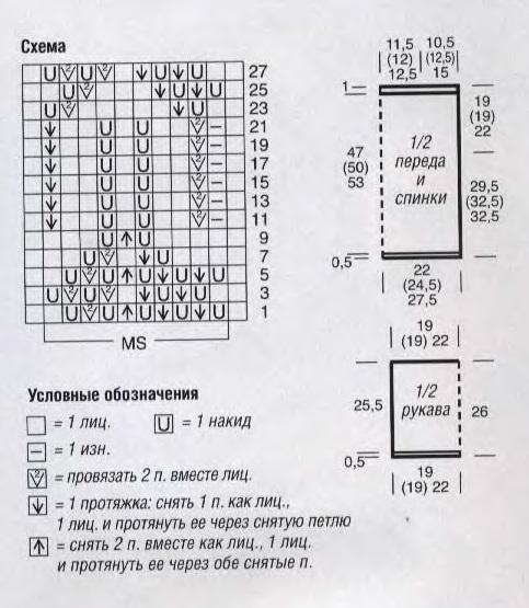 10 (483x555, 92Kb)