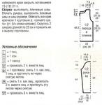 Превью 13 (524x537, 88Kb)